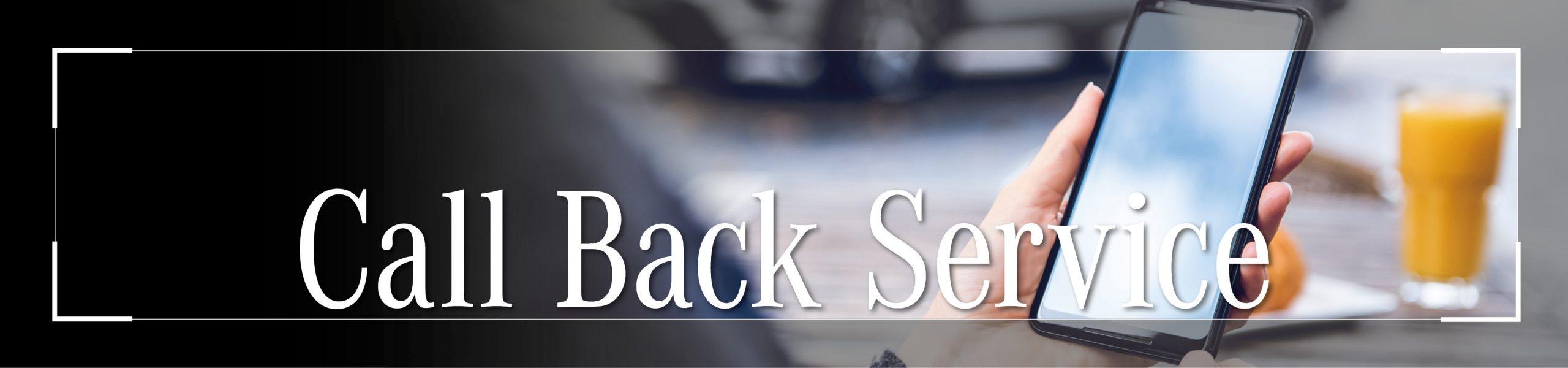 CallBackService0621_1920x450px